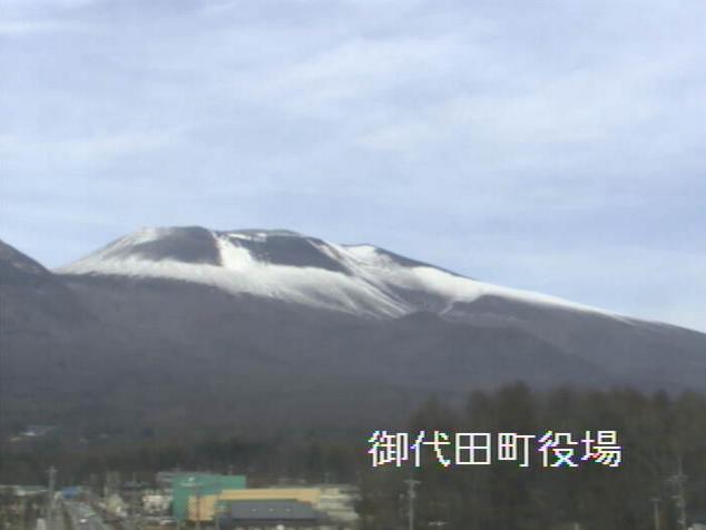 御代田町役場から浅間山