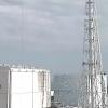 福島第一原子力発電所1号機側ライブカメラ(福島県大熊町夫沢)
