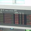 松山観光港ターミナル第2ライブカメラ(愛媛県松山市高浜町)