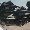 古湧園ライブカメラ(愛媛県松山市道後鷺谷町)