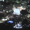 NTT宮城県庁南側ライブカメラ(宮城県仙台市青葉区)