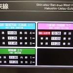JR新潟駅発車時刻案内板ライブカメラ(新潟県新潟市中央区)