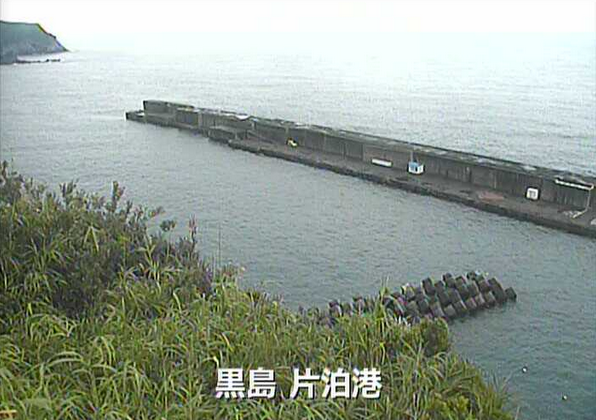 黒島片泊港