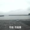 竹島竹島港ライブカメラ(鹿児島県三島村竹島)