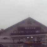 東武日光駅前ライブカメラ(栃木県日光市松原町)