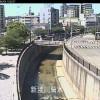 新湊川菊水橋河川監視ライブカメラ(兵庫県神戸市兵庫区)