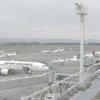 MBC鹿児島空港ライブカメラ(鹿児島県霧島市溝辺町)