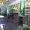 NTT仙台市ぶらんどーむ北方面ライブカメラ(宮城県仙台市青葉区)