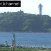 鵠沼海岸ライブカメラ(神奈川県藤沢市鵠沼海岸)