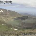 蔵王山刈田岳ライブカメラ(山形県上山市蔵王)