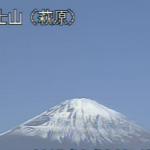 富士山萩原ライブカメラ(山梨県甲州市塩山)