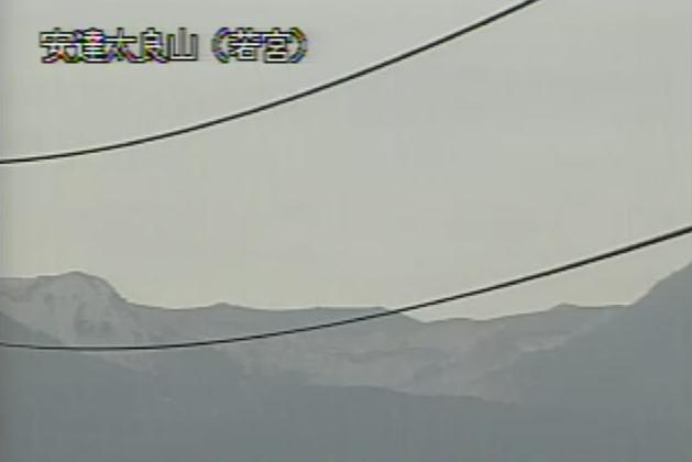 若宮から安達太良山(鉄山・箕輪山)
