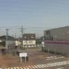 新潟せんべい王国ライブカメラ(新潟県新潟市北区)