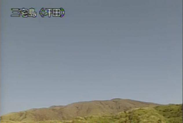 坪田から三宅島(雄山)が見えるライブカメラ。
