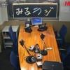 HBCラジオ第3スタジオライブカメラ(北海道札幌市中央区)