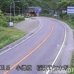 HBC稲穂峠ライブカメラ(北海道仁木町大江)