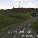 HBC美笛峠ライブカメラ(北海道千歳市滝笛)