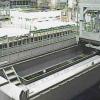 島根原子力発電所2号機原子炉建物内ライブカメラ(島根県松江市鹿島町)