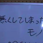 愛知北エフエム放送スタジオライブカメラ(愛知県犬山市犬山)