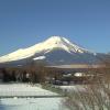 グリーンヒルズニューみなみ富士山ライブカメラ(山梨県山中湖村平野)