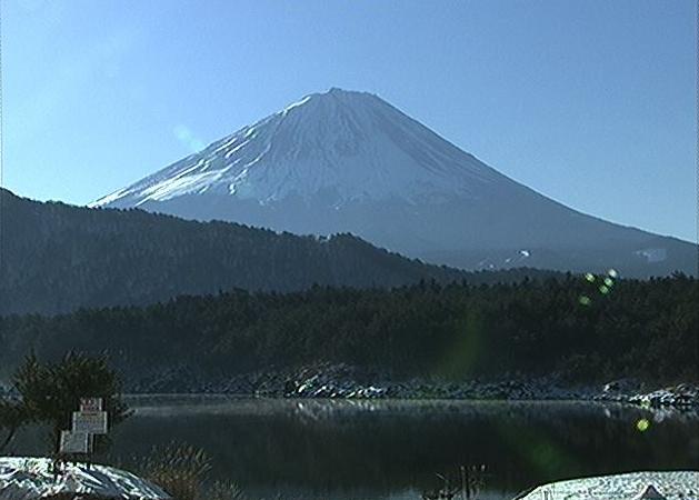 西湖レストハウスから富士山