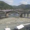 錦帯橋ライブカメラ(山口県岩国市岩国)