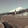 富士スピードウェイ富士山ライブカメラ(静岡県小山町中日向)