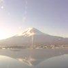 秀峰閣湖月富士山ライブカメラ(山梨県富士河口湖町河口)