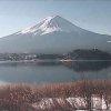 河口湖北岸ライブカメラ(山梨県富士河口湖町)