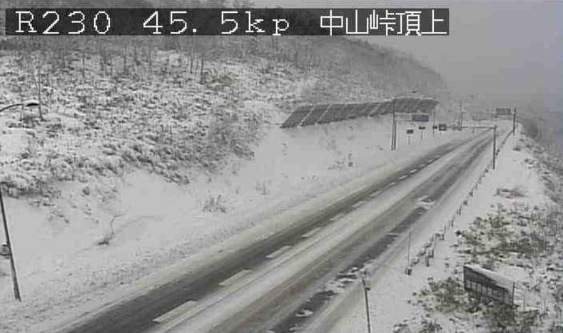 HBC中山峠ライブカメラは、北海道札幌市南区の中山峠に設置された中山峠・国道230号が見えるライブカメラです。