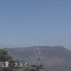 大浪池霧島山火山監視ライブカメラ(鹿児島県霧島市牧園町高千穂)