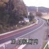 国道47号上宮ライブカメラ(宮城県大崎市岩出山)