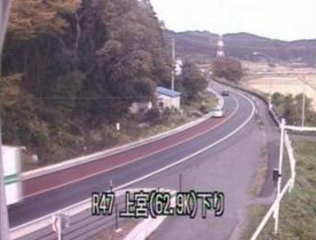 上宮から国道47号