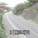 国道4号御境ライブカメラ(宮城県白石市越河)
