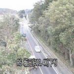 国道6号坂元ライブカメラ(宮城県山元町坂元)