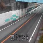 国道294号野上アンダーライブカメラ(栃木県那須烏山市野上)