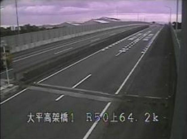 大平高架橋から国道50号
