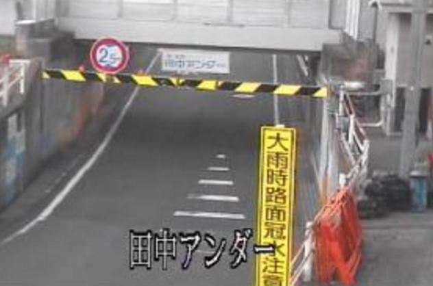 田中アンダーから国道293号(トリコット通り)