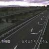 国道4号野崎橋ライブカメラ(栃木県矢板市山田)