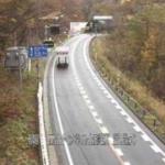 国道48号関山トンネル山形坑口ライブカメラ(山形県東根市関山)