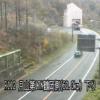 国道112号月山第1トンネル鶴岡側ライブカメラ(山形県鶴岡市田麦俣)