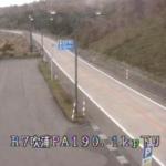 国道7号吹浦PAライブカメラ(山形県遊佐町吹浦)