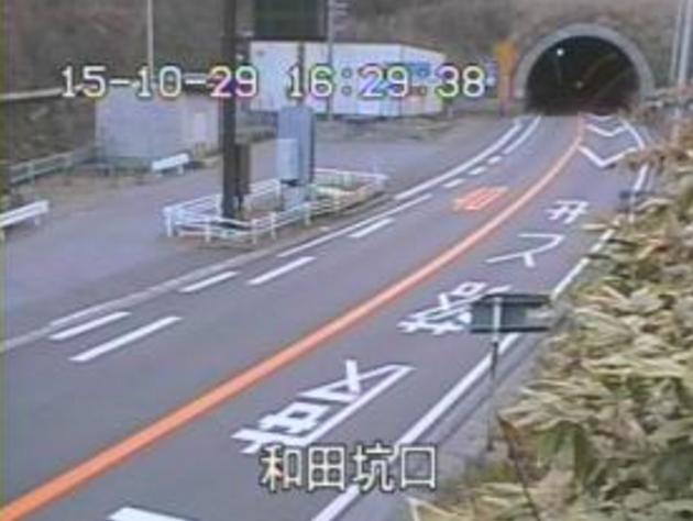 長和町側坑口から新和田トンネル有料道路