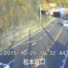 三才山トンネル有料道路松本市側坑口ライブカメラ(長野県松本市)