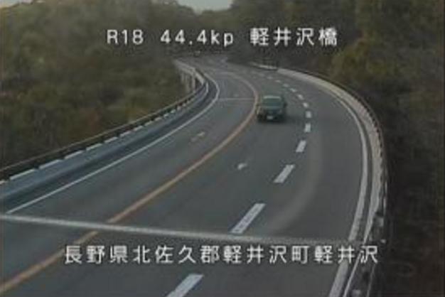 碓氷バイパス軽井沢橋から国道18号
