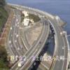国道1号由比薩埵峠ライブカメラ(静岡県静岡市清水区)