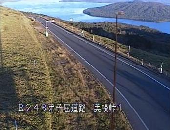 美幌峠付近から国道243号