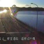 国道44号根室道路温根沼大橋ライブカメラ(北海道根室市温根沼)