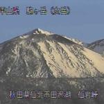 仙岩峠八幡平山系ライブカメラ(秋田県仙北市)