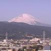 小田原市富士山ライブカメラ(神奈川県小田原市本町)